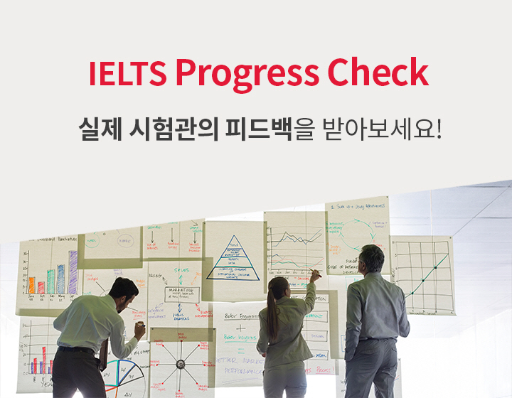 IELTS Progress check